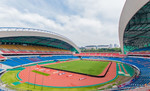 Chongqing Olympics Sports Centre